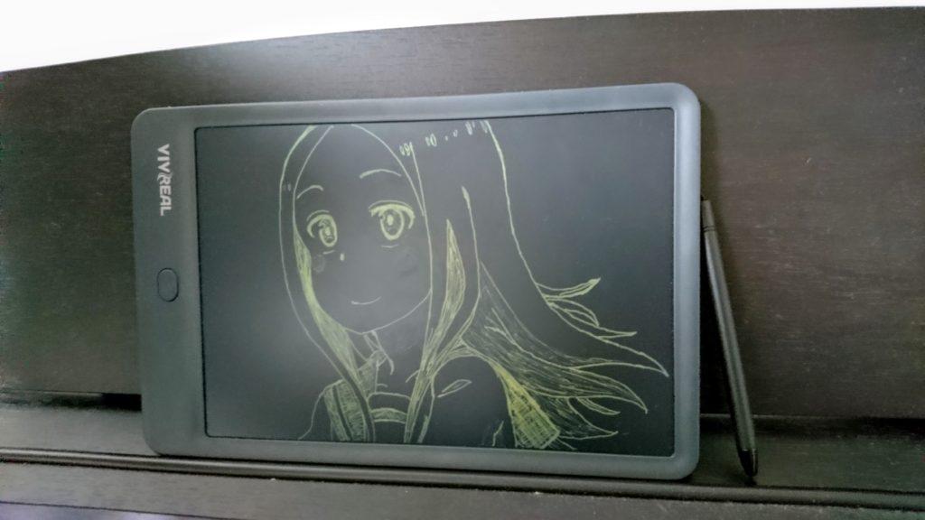 高木さんのイラストを描いてみた。やっぱり黒板カラーだ。