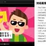 【自作Chrome拡張】YouTubeにパンコントロール機能を追加する「Pan for Video」