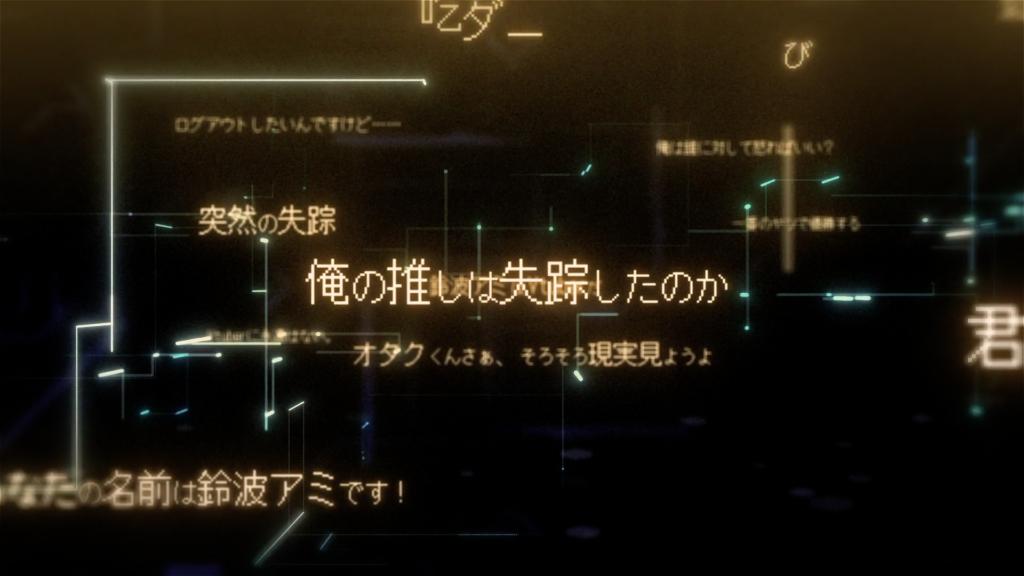 【動画】「鈴波アミを待っています」のCMをoxxoさんに作って頂いた