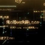 【動画】「鈴波アミを待っています」のCMをoxxoさんに作って頂きました