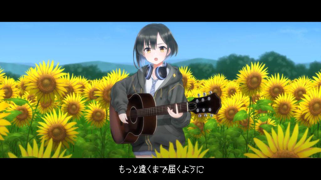 鷹森ツヅルの2Dギター演奏